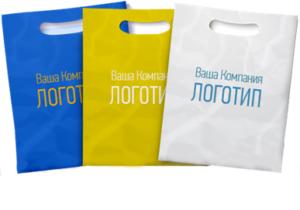 Пакеты с нанесением логотипа