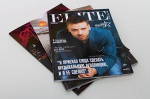 Печать журналов в типографии