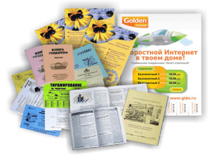 listovki-2-300x225