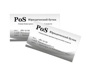 Визитки из синтетической бумаги