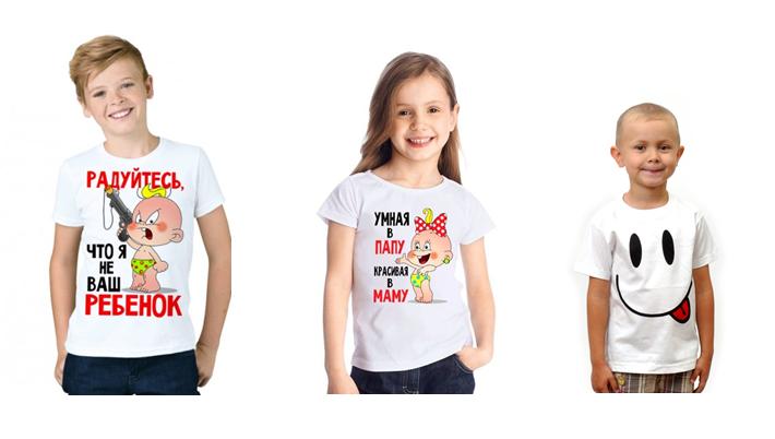 Печать на детской белой футболке