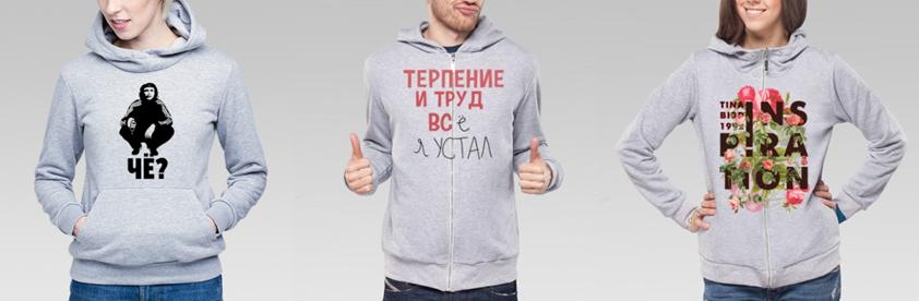 Толстовка «Меланж»