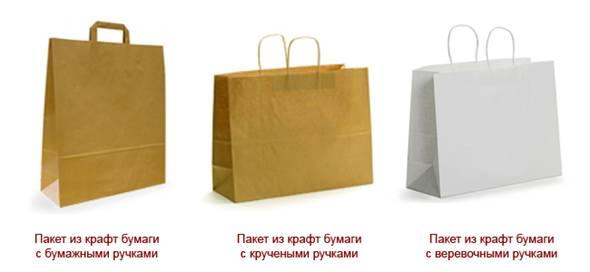 Крафт-пакеты пример