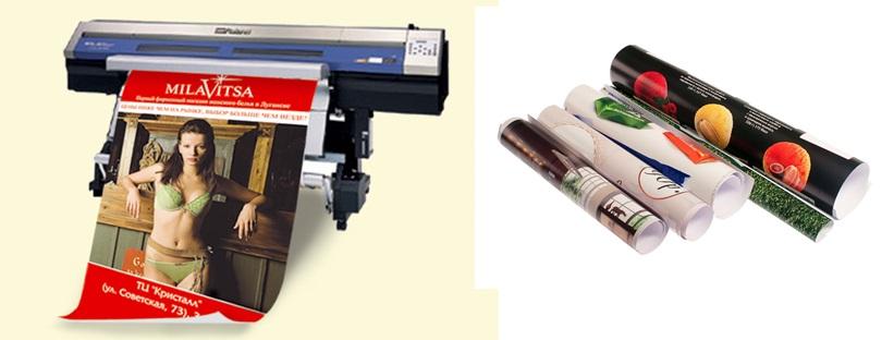 Интерьерная печать на синтетической бумаге