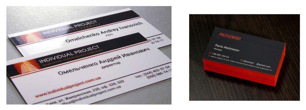 Ламинированные визитные карточки